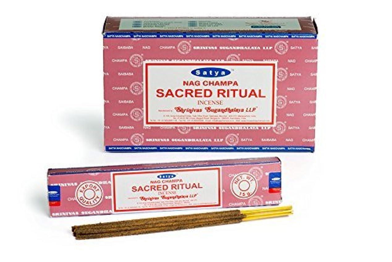 気候コントローラサイレントbuycrafty Satya Champa Sacred Ritual Incense Stick、180グラムボックス( 15g X 12ボックス)