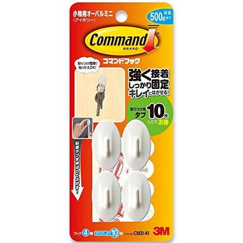 3M コマンド フック 小物用 アイボリー CM31-KI