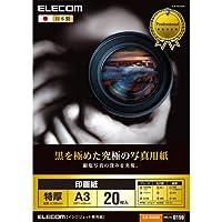 (3個まとめ売り) エレコム 印画紙 黒を極めた写真用紙プロ EJK-RCA320