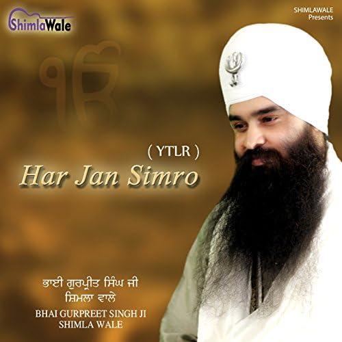 Bhai Gurpreet Singh Ji Shimla Wale