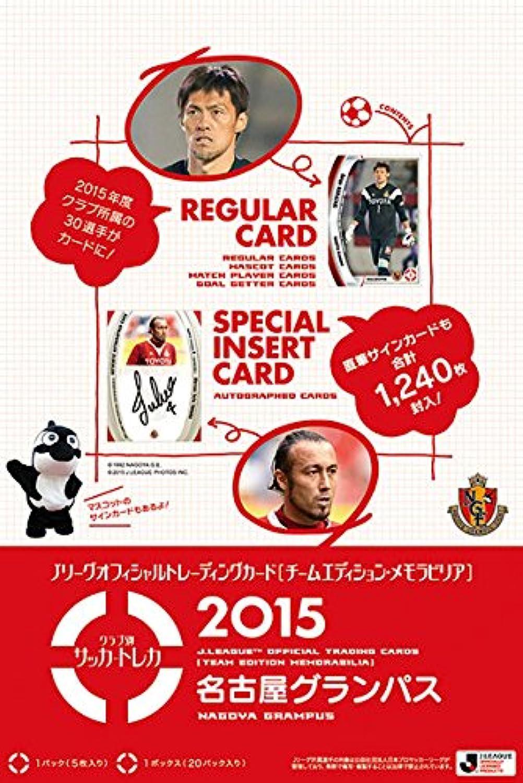 2015 JLeague offizielle Trading Card Team Edition Memorabilia Nagoya Grampus BOX
