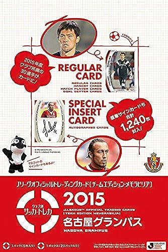 El ultimo 2018 2015 J-League de cartas coleccionables coleccionables coleccionables oficial del equipo Edicioen objetos de recuerdo de Nagoya Grampus CAJA  en venta en línea