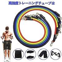 PYBBOトレーニングチューブ トレーニングチューブ 筋トレチューブ エクササイズバンド フィットネスチューブ 5レベルの強度 フォームハンドル 安全バックル 金属フレーム 収納バッグ付きの肩胸足臀部のトレーニングに使用