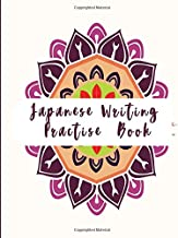 """Japanese Writing Practise Book: Creative Japanese Writing Notebook, Kanji, Hiragana and Katakana Characters Handwriting Practice Composition Journal ... 8.5""""X11"""" 120 Pages (Japanese Letter Notebook)"""