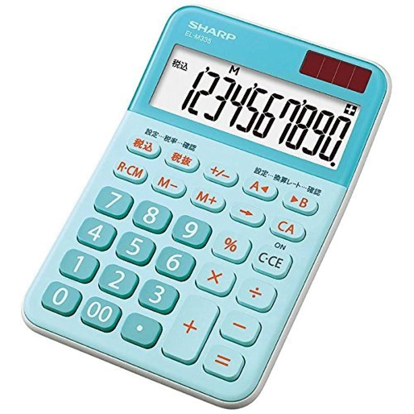 テスピアンけん引高齢者シャープ ミニナイスサイズ電卓 ブルー系 EL-M335-AX 【まとめ買い3台セット】