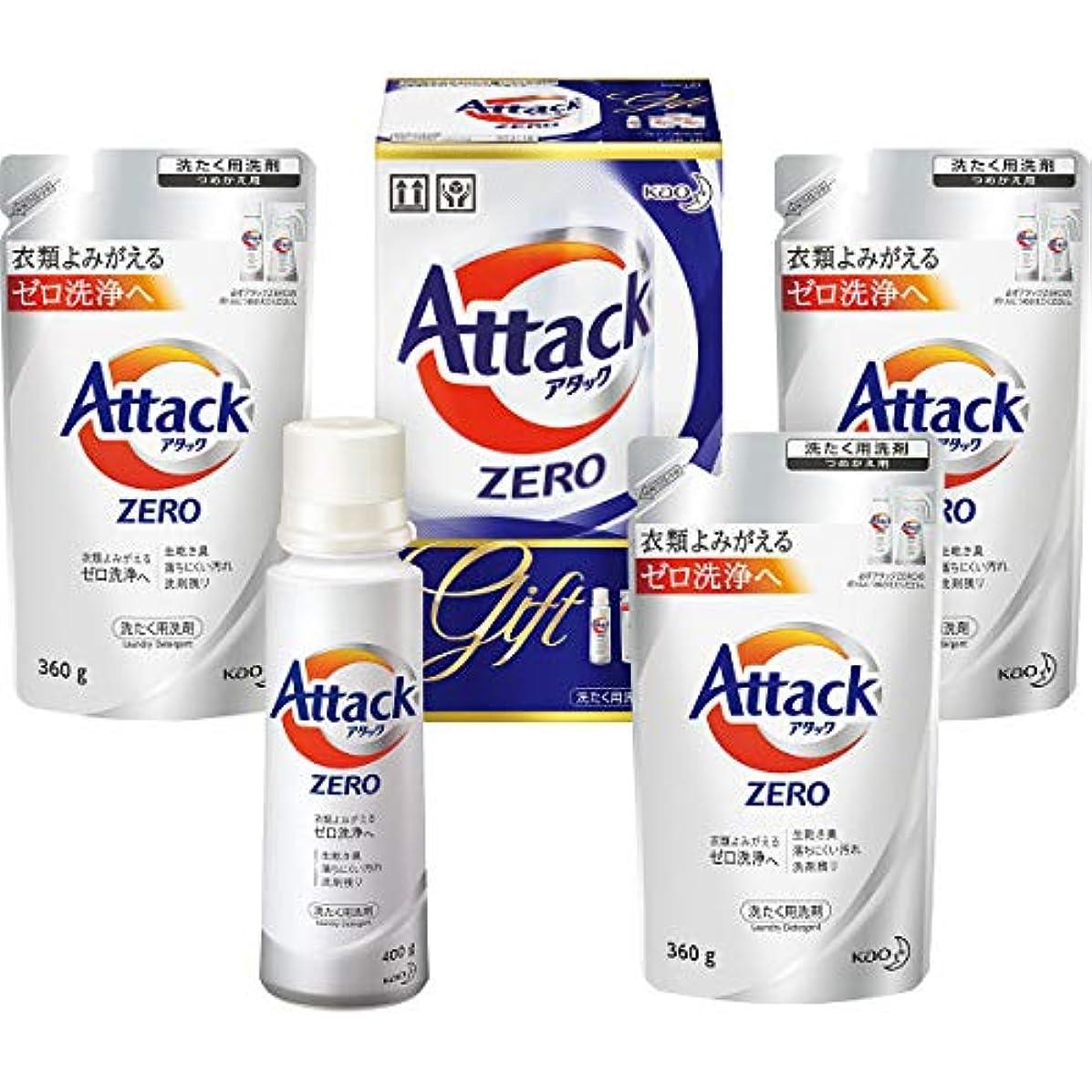 枯渇キャメル衝突コース【ギフトセット】アタック ZERO(ゼロ) 洗濯洗剤 液体 KAB-20