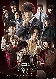 Blu-ray BOX「チョコレート戦争~朝に道を聞かば夕べに死...[Blu-ray/ブルーレイ]
