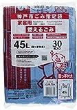 KUB-T04 神戸市指定袋可燃ごみ とって 45L 30枚