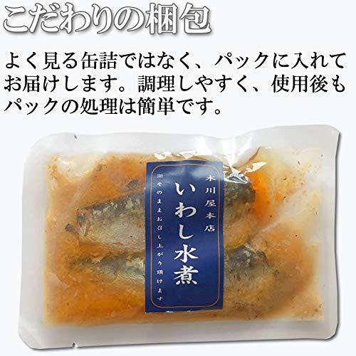 いわし水煮無添加国産480g訳ありメール便【いわしの水煮120g×4袋】