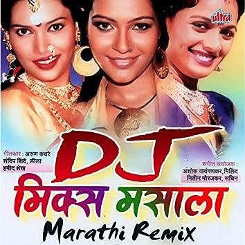 Dj Mix Masala Marathi Remix