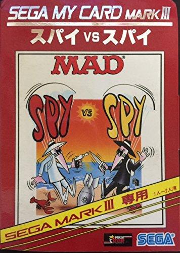 スパイvsスパイ MAD