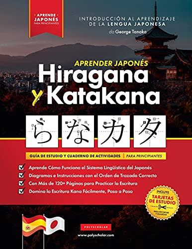 Aprender Japonés Hiragana y Katakana – El Libro de Ejercicios para Principiantes: Guía de Estudio Fácil, Paso a Paso, y Libro de Práctica de Escritura ... y Tablas): 1 (Libros para Aprender Japonés)