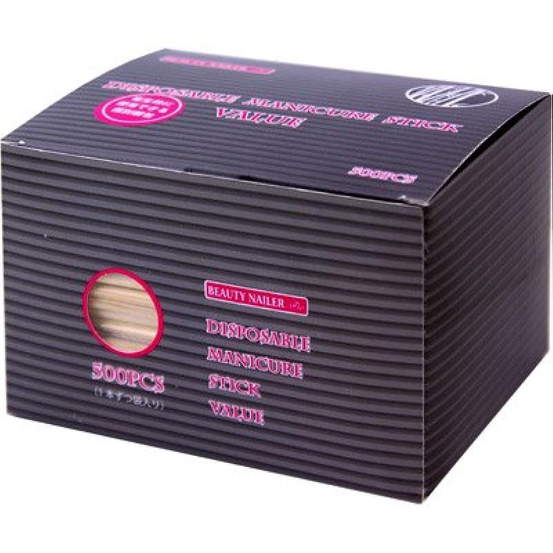 先行するディスパッチ一致ビューティーネイラー ディスポーザブルマニキュアステック 500本入り DMS-2