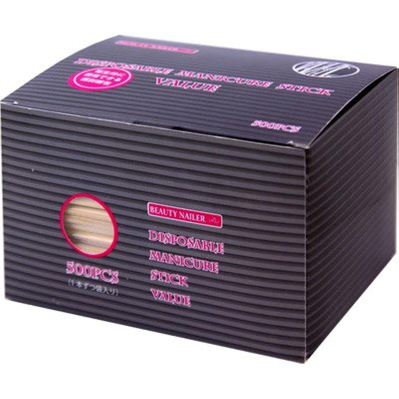 枠くつろぎ年齢ビューティーネイラー ディスポーザブルマニキュアステック 500本入り DMS-2