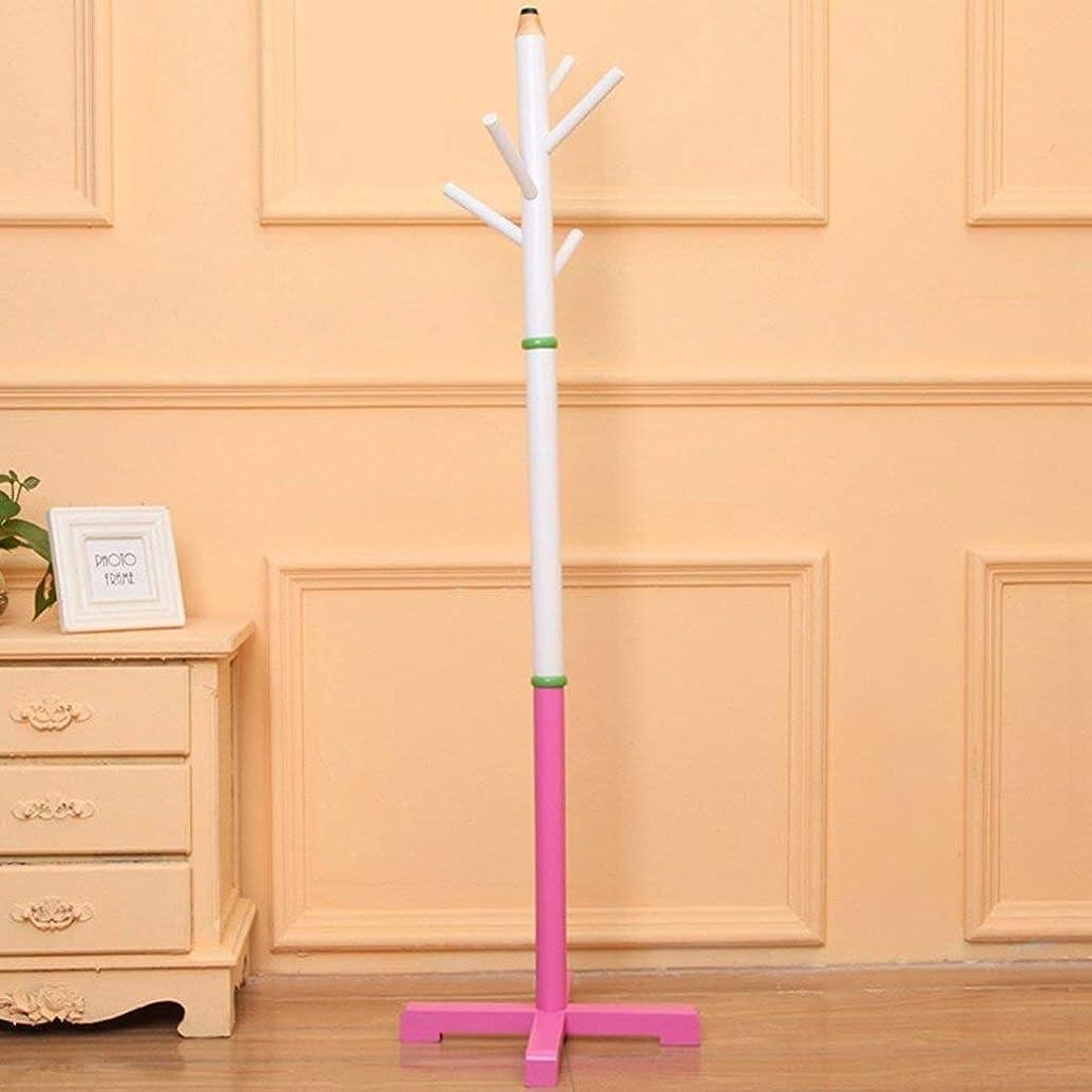 ステープル言い訳生理アイアンアート子供ハンガーシンプルハンガーかわいいコートラックカラーファッション戸口フロア寝室クリエイティブバッグラック (Color : Pink)