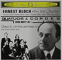 Quatuor a Cordes: Piano Quintet No. 2