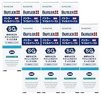 サンスター(SUNSTAR) バトラー(BUTLER) マイルドペースト 25g × 8本 医薬部外品