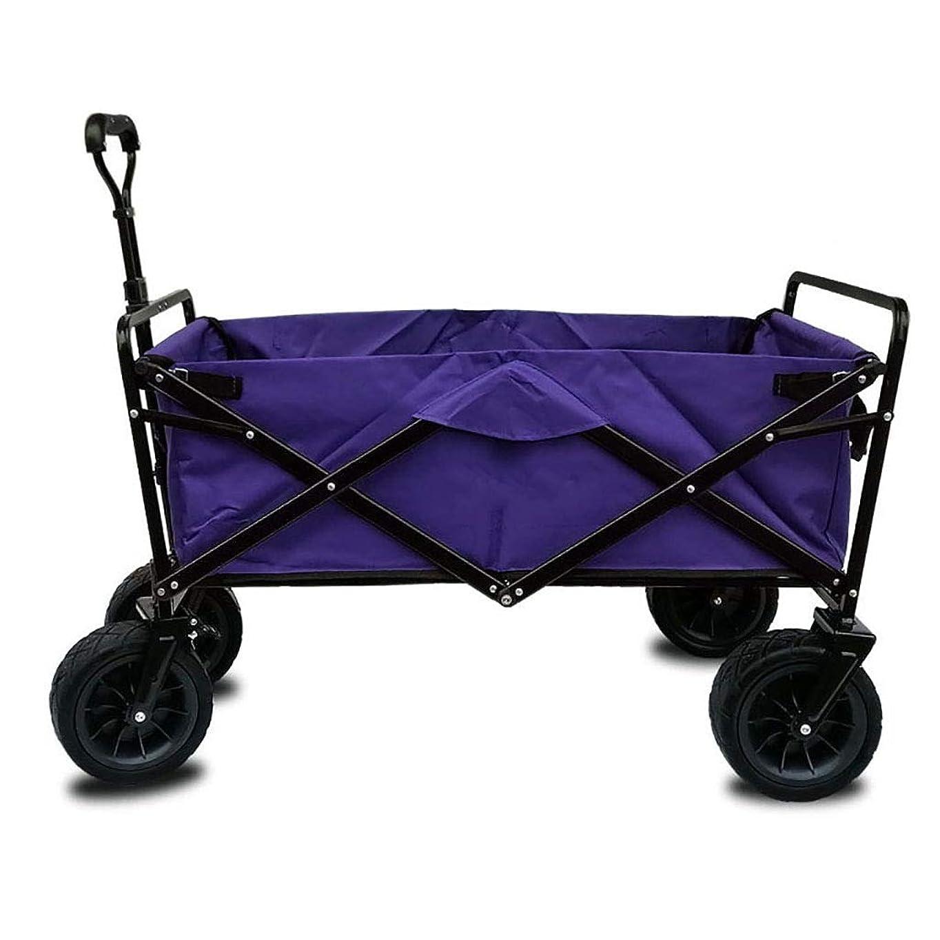 ユニークな単にラケット折りたたみビーチワゴン 収穫台車?キャリー 折りたたみ式ガーデントロリーカート 多機能ショッピングカート ヘビーデューティーワゴン ために アウトドア キャンプ 写真撮影 プルトラック、 積載量:100kg (Color : Purple)