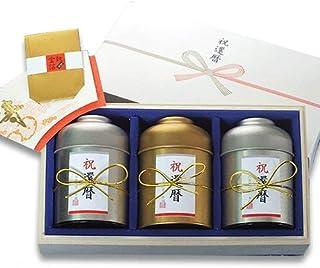 還暦 祝い ギフト プレゼント お茶 八女茶 煎茶 玉露 木箱入り KH3-80 八女茶の里