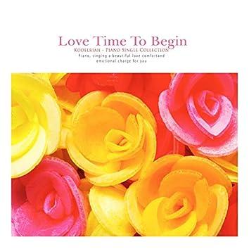 사랑이 시작되는 시간