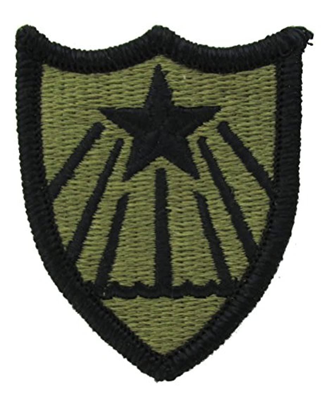 Minnesota National Guard Headquarters Scorpion OCP Patch with Fastener