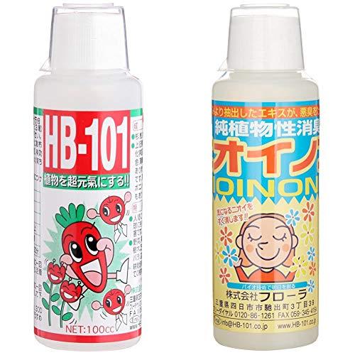 フローラ 植物活力剤 HB-101 即効性 原液 100ml & 植物性消臭液 ニオイノンノ 100cc【セット買い】