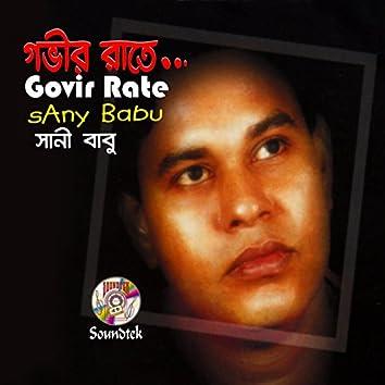 Govir Rate