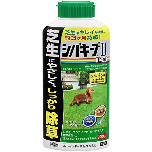 シバキープII粒剤 900g