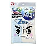 激落ち ふきん Ag+ (抗菌 ・ 防臭) 2枚入