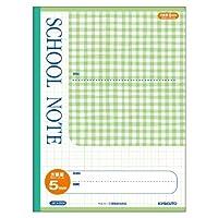 日本ノート(キョ セミA4チェック5mm方眼罫 グリーン 2個セット