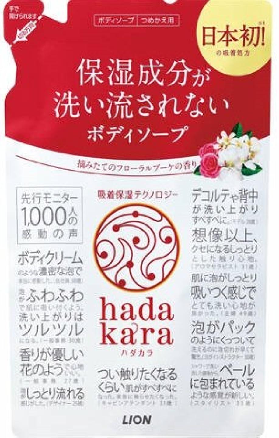 従者メディックスパンhadakaraボディーソープ フローラルブーケの香り 詰め替え × 16個セット
