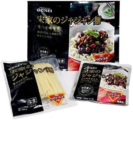 宋家のジャジャン麺 5食セット 韓国 ジャージャー麺 チャジャン麺 짜장면   インスタント麺では味わえない、本物の味