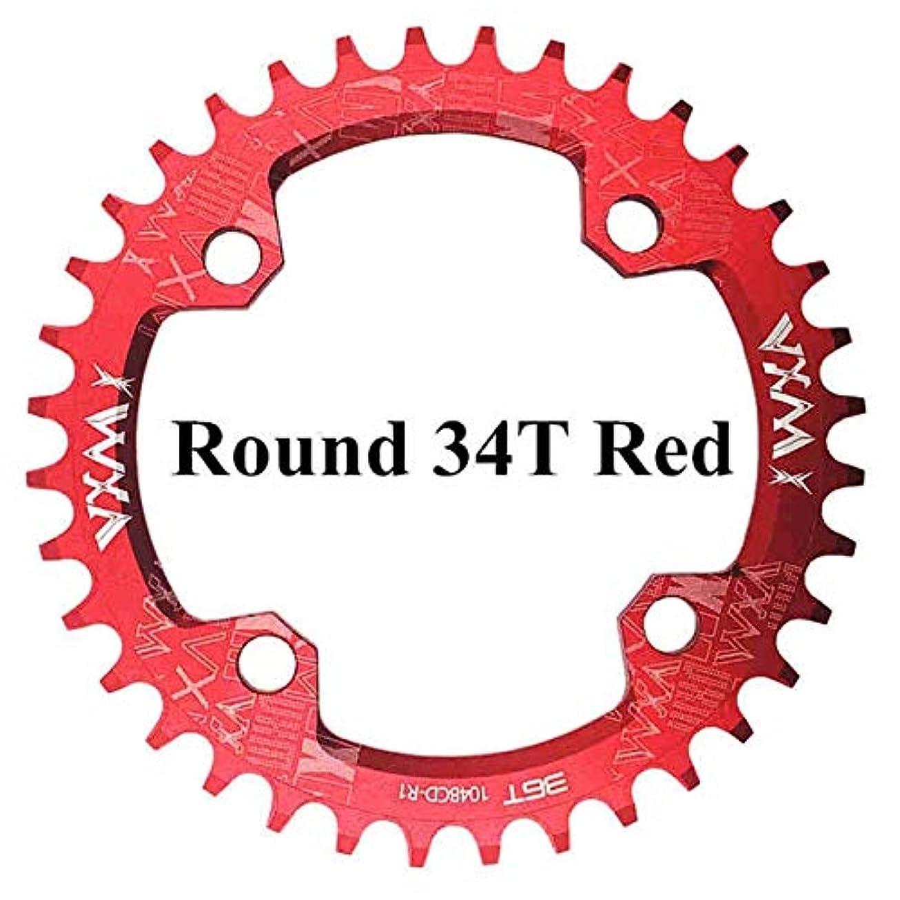 アーティスト沿ってラフトPropenary - 自転車104BCDクランクオーバルラウンド30T 32T 34T 36T 38T 40T 42T 44T 46T 48T 50T 52TチェーンホイールXT狭い広い自転車チェーンリング[ラウンド34Tレッド]