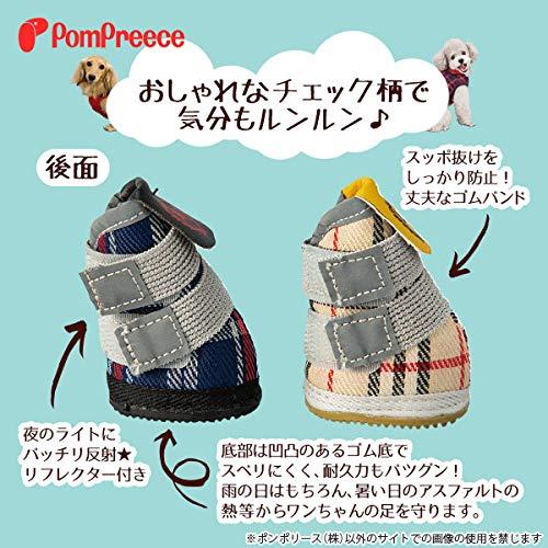 PomPreece(ポンポリース)『レインシューズルンルンタータン』