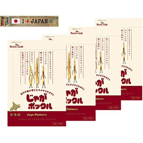 【北海道限定】カルビー ポテトファーム じゃがポックル 4個 & JAPAN スーツステッカー  地図