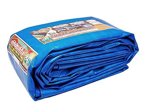Shree Tarpaulins Sheets Waterproof Pure Virgin UV Treated 125 GSM Plastic (9x9 ft, Blue)