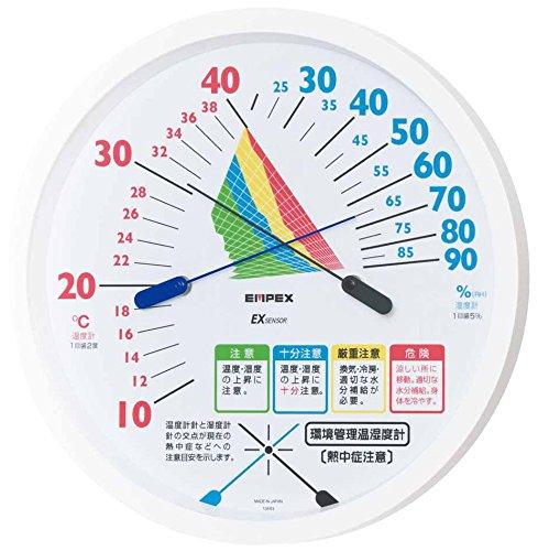 エンペックス気象計 温度湿度計 環境管理温湿度計 【熱中症注意】 壁掛け用 日本製 ホワイト TM-2485