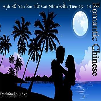 Romantic Chinese - Anh S? Yêu Em T? Cái Nhìn ??u Tiên - 13 - 14