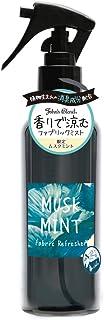 ノルコーポレーション John's Blend ファブリックミスト メンズ 除菌 消臭 OA-JOC-2-1 ムスクミントの香り 230ml