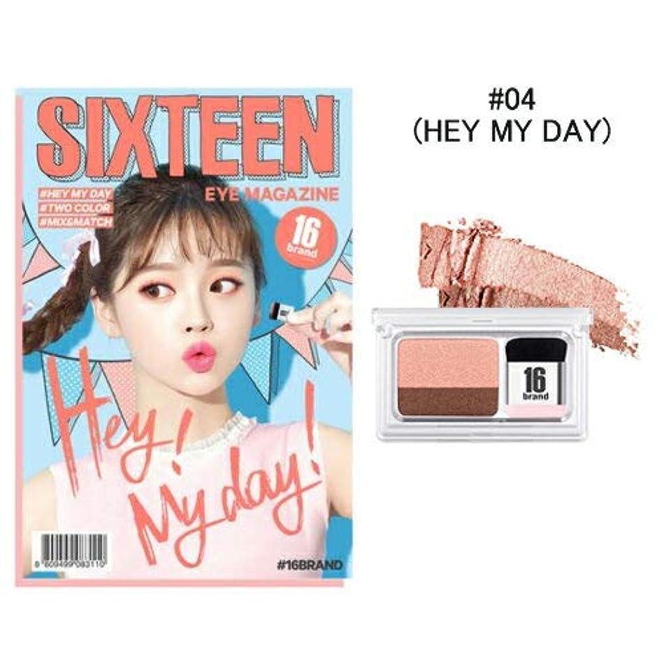 抵抗奇妙な効率的[New Color] 16brand Sixteen Eye Magazine 2g /16ブランド シックスティーン アイ マガジン 2g (#04 HEY MY DAY) [並行輸入品]