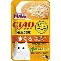CIAO(チャオ) だしスープ 毛玉配慮 まぐろ ほたて貝柱・ささみ入り 40g×16袋【まとめ買い】【在庫限り】
