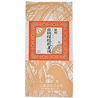 【第2類医薬品】柴胡桂枝乾姜湯1000錠