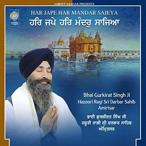 Bhai Gurkirat Singh Ji Hazoori Ragi Sri Darbar Sahib Amritsar