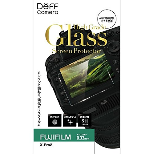 DEFF デジタルカメラ用 液晶保護ガラスフィルム DPG-BC1FU04 FUJIFILM X-Pro2 対応