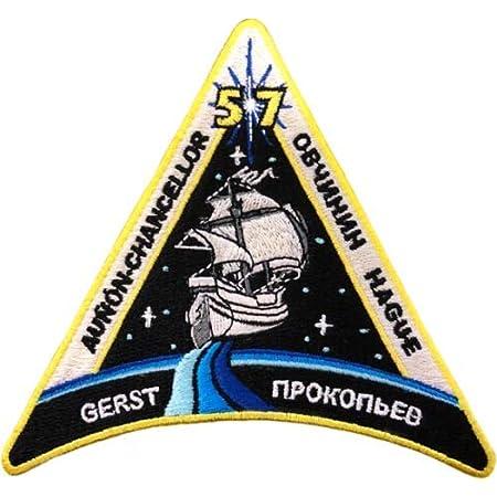 Iss 40 Ausflug Raumfahrt Aufnäher Mit Alexander Gerst Auto
