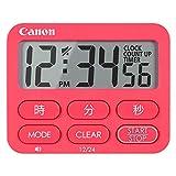 Canon クロックタイマー キッチンタイマー 抗菌 マグネット 大型液晶 ピンク CT-50-PK