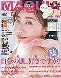 MAQUIA(マキア) 2021年 04 月号 付録違い版 [雑誌] (MAQUIA(マキア) 増刊)
