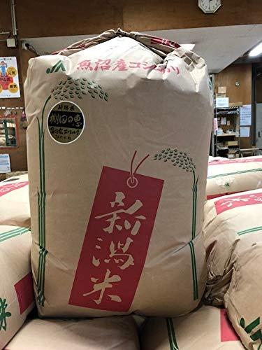 令和2年産 魚沼産 コシヒカリ 玄米 30kg(10×3)