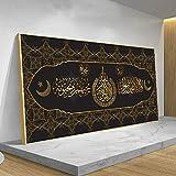 hetingyue Islamische Korankalligraphie Allah religiöse