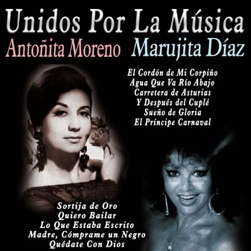 Antoñita Moreno & Marujita Díaz